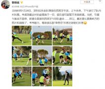 竞彩足球直播:深圳队可能暂